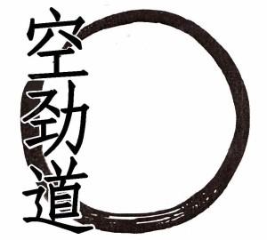LogoKJD